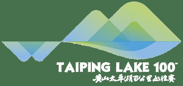 Taiping Lake 100